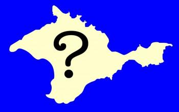 Нові знаки кримського питання