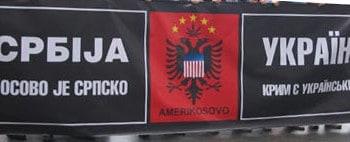 Акція в підтримку Сербії. Фотозвіт