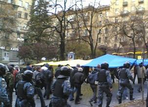 """4 листопада: Розгон """"імперського маршу"""" в Києві"""